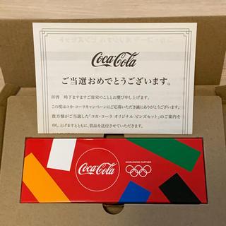 コカコーラ(コカ・コーラ)のコカ•コーラ オリジナル ピンズセット  全種類 コンプリート(ノベルティグッズ)