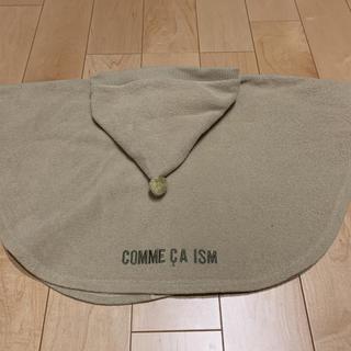 コムサイズム(COMME CA ISM)のコムサイズム 50〜80  ポンチョ ケープ(カーディガン/ボレロ)