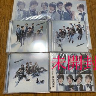 キスマイフットツー(Kis-My-Ft2)のWe never give up!まとめて(ポップス/ロック(邦楽))