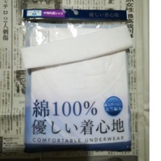 シマムラ(しまむら)の丸首シャツ 半袖 メンズ M(Tシャツ/カットソー(半袖/袖なし))