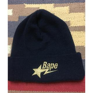 アベイシングエイプ(A BATHING APE)ののぼるさん様専用アベイシングエイプ ビーニー ニット帽(ニット帽/ビーニー)
