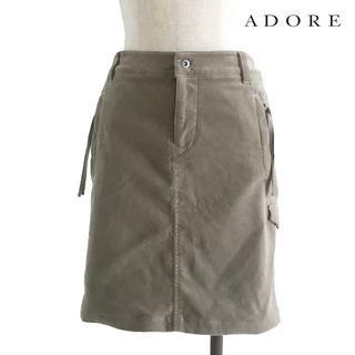 アドーア(ADORE)のADORE ミリタリーモチーフ・スカート 膝丈 38 L相当(ひざ丈スカート)