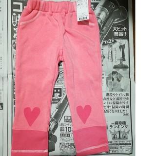 子供 ズボン 90サイズ(パンツ/スパッツ)
