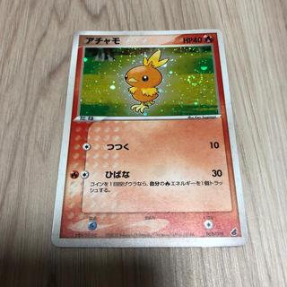 アチャモ  ポケモンカード(シングルカード)
