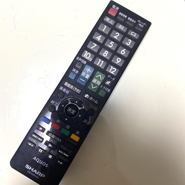 AQUOS(アクオス)のAQUOS リモコン スマホ/家電/カメラのテレビ/映像機器(その他)の商品写真
