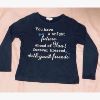 サンカンシオン(3can4on)の3can4on  紺色のカットソー  130(Tシャツ/カットソー)