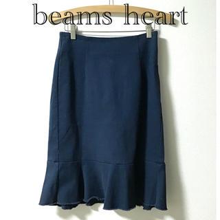ビームス(BEAMS)のbeams heart  ネイビー 0 洗濯機洗い 可(ひざ丈スカート)