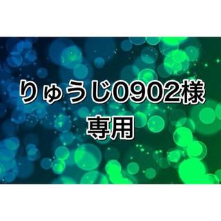 サンダイメジェイソウルブラザーズ(三代目 J Soul Brothers)のりゅうじ0902様専用 iPhoneXR 手帳型ケース(iPhoneケース)