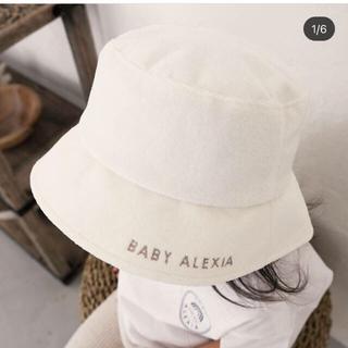 アリシアスタン(ALEXIA STAM)のアリシアスタン BABY ALEXIAバケットハット ホワイト サイズS(帽子)