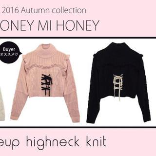 ハニーミーハニー(Honey mi Honey)のhoney mi  honey 同 型 ニット ブラック(ニット/セーター)