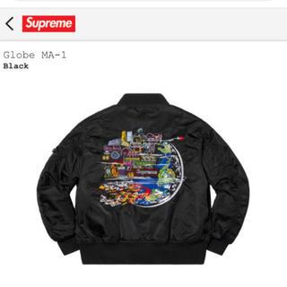 シュプリーム(Supreme)の20aw supreme globe ma-1 black M 新品(フライトジャケット)