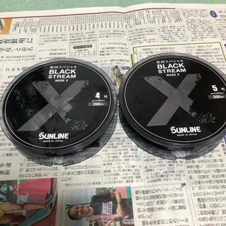サンライン松田スペシャルBLACK STREAM MARKX4号、5号