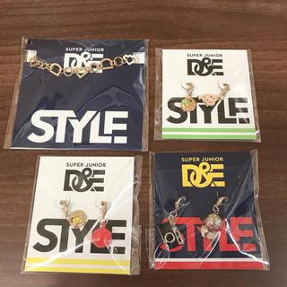 スーパージュニア(SUPER JUNIOR)のウネ チャームセット D&E STYLE(K-POP/アジア)