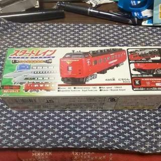 バンダイ(BANDAI)の未開封 スタートレイン 485系 にちりん(鉄道模型)