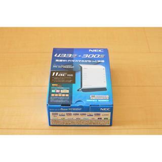 エヌイーシー(NEC)のNEC PA-WF300HP 無線LAN(PC周辺機器)