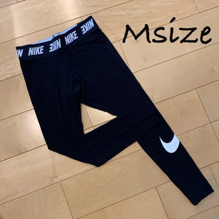 NIKE - Mサイズ 新品 ナイキ レギンス ★ブラック
