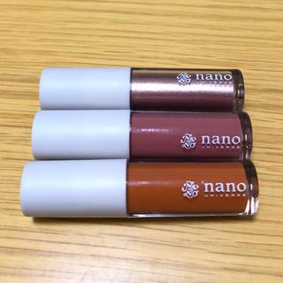 ナノユニバース(nano・universe)のナノユニバース マルチグロス 3本セット(リップグロス)