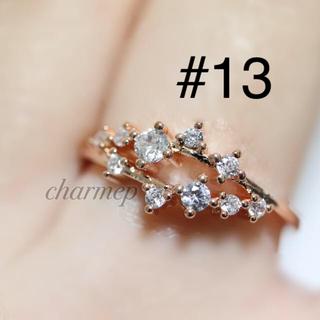 【AR095】高品質*キラキラ星屑のようなピンクゴールドリング指輪大きいサイズ(リング(指輪))