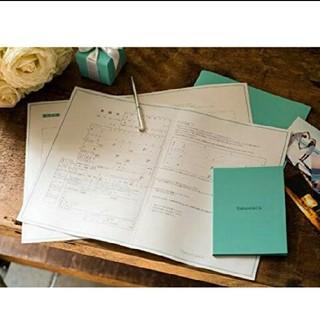 ティファニー(Tiffany & Co.)の【新品】ティファニー 婚姻届  保存用婚姻届  フォトアルバム 3点セット(結婚/出産/子育て)