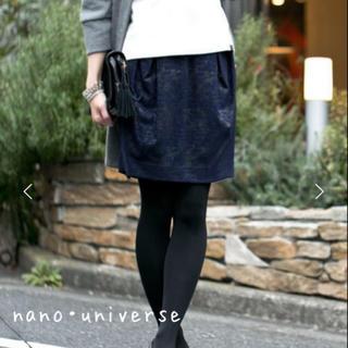 ナノユニバース(nano・universe)のnano・universe ジャガードコクーンスカート♡(ミニスカート)