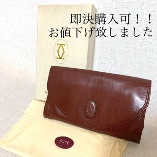カルティエ(Cartier)のカルティエ クラッチバッグ セカンドバッグ ボルドー(セカンドバッグ/クラッチバッグ)