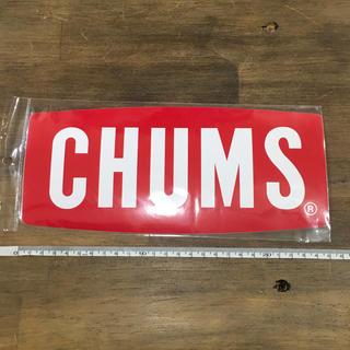 チャムス(CHUMS)のCHUMS ロゴステッカー 25㎝(その他)