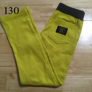 130 黄色ズボン(パンツ/スパッツ)