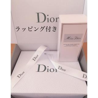 ディオール(Dior)のミスディオール新品ボディオイル ヘアオイル(ボディオイル)