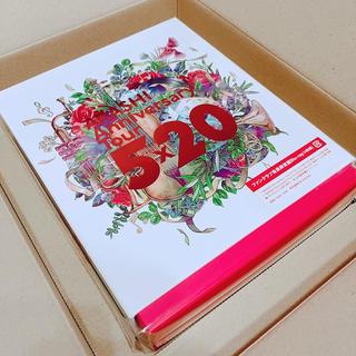 アラシ(嵐)の嵐 5×20 FC会員限定盤 Blu-Ray(アイドル)
