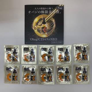 オバジ(Obagi)のObagi オバジC25 セラムネオ(美容液)サンプル10個(サンプル/トライアルキット)
