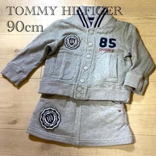 トミーヒルフィガー(TOMMY HILFIGER)の美品 TOMMY HILFIGER90cmセットアップ(ジャケット/上着)