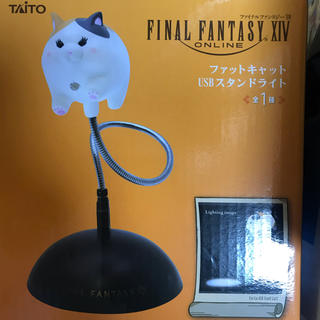 プレイステーション4(PlayStation4)のファイナルファンタジー 猫 ライト(キャラクターグッズ)