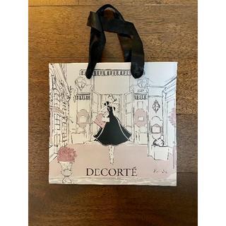 コスメデコルテ(COSME DECORTE)のコスメデコルテ ショップバッグ(ショップ袋)