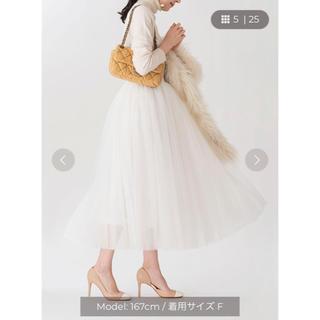 ツルバイマリコオイカワ(TSURU by Mariko Oikawa)の【新品タグ付】Odille チュールスカート【ホワイト】(ロングスカート)