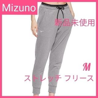 ミズノ(MIZUNO)の(ミズノ)MIZUNO ストレッチフリースパンツ 杢グレー Mサイズ(ウォーキング)