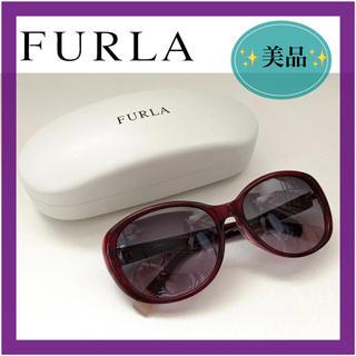 フルラ(Furla)のオシャレ度アップ♡FURLA フルラ♡サングラス 美人見えするオーバル型(サングラス/メガネ)