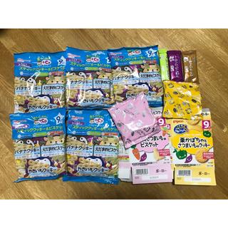 ワコウドウ(和光堂)の和光堂 赤ちゃんのおやつ スティッククッキー&ビスケット 9ヶ月から(菓子/デザート)