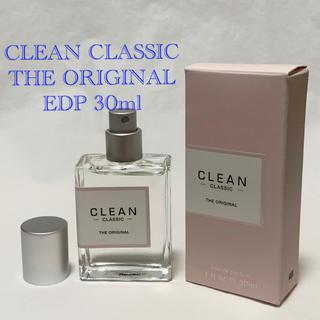クリーン(CLEAN)の【ほぼ満タン】クリーン クラシック オリジナル EDP 30ml 香水(ユニセックス)
