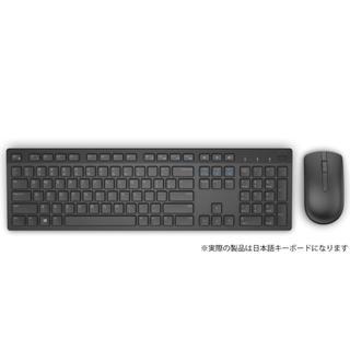 デル(DELL)のDell ワイヤレスキーボード・マウスセット KM636 ブラック(PC周辺機器)