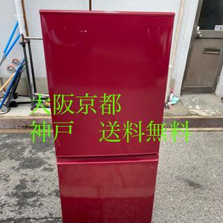 AQUA  ノンフロン冷凍冷蔵庫 AQR-16E   157L  2016年製 (冷蔵庫)