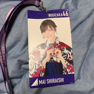 ノギザカフォーティーシックス(乃木坂46)の白石麻衣 2016浴衣 チケットホルダー(アイドルグッズ)