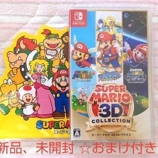ニンテンドースイッチ(Nintendo Switch)のスーパーマリオ 3Dコレクション Switch マリオ(家庭用ゲームソフト)