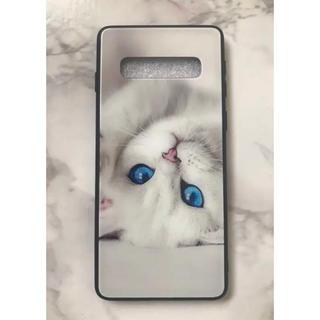 ギャラクシー(Galaxy)の可愛い猫ちゃん♪薄型 背面9Hガラスケース GalaxyS10Plus 白猫(Androidケース)