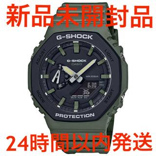 ジーショック(G-SHOCK)のCASIO カシオ G-SHOCK GA-2110SU-3AJF(腕時計(デジタル))