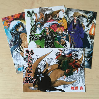【今年中】ぬらりひょんの孫 ポストカード(カード)