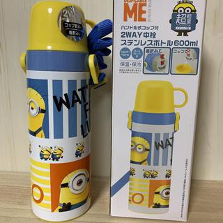 ミニオン - ミニオン☆超軽量 600ml 2wayステンレスボトル