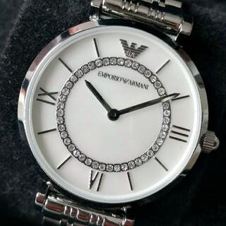 エンポリオアルマーニ(Emporio Armani)の新品☆ エンポリオ アルマーニ マザーオブパール レディース  腕時計(腕時計)