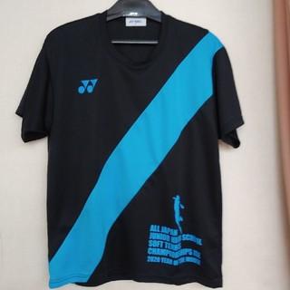 ヨネックス(YONEX)のYONEX テニス都道府県大会2020Tシャツ Mサイズ(ウェア)