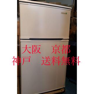 YAMADA ノンフロン 冷凍冷蔵庫    YRZ-C09B1    (冷蔵庫)