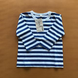 ムジルシリョウヒン(MUJI (無印良品))の無印 ボーダー長袖Tシャツ(Tシャツ)